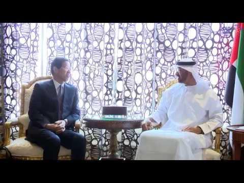 """محمد بن زايد يستقبل الرئيس التنفيذي لشركة """"انبيكس"""" اليابانية"""