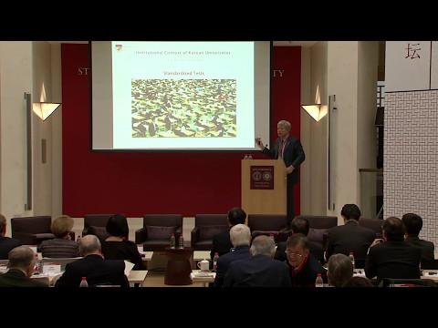 [2016 Beijing Forum] Yeom Jae-ho | The Institutional Context of Korean Universities