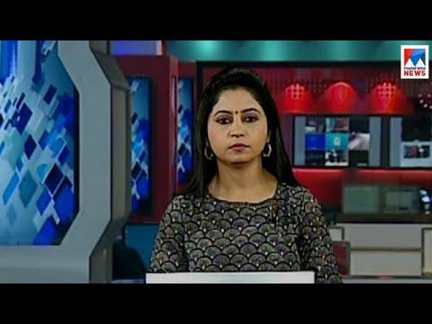 ഒരു മണി വാർത്ത   1 P M News   News Anchor - Veena Prasad   November 13, 2017