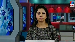 ഒരു മണി വാർത്ത | 1 P M News | News Anchor - Veena Prasad | November 13, 2017