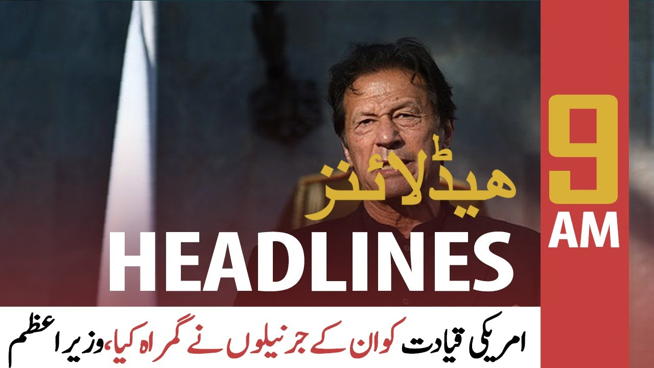 ARY News | Prime Time Headlines | 9 AM | 12th October 2021