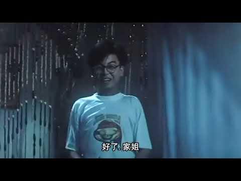 搞笑电影粤语_搞笑电影 (一世好命) 粤语中字 5 - YouTube