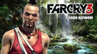 Far Cry 3 #1