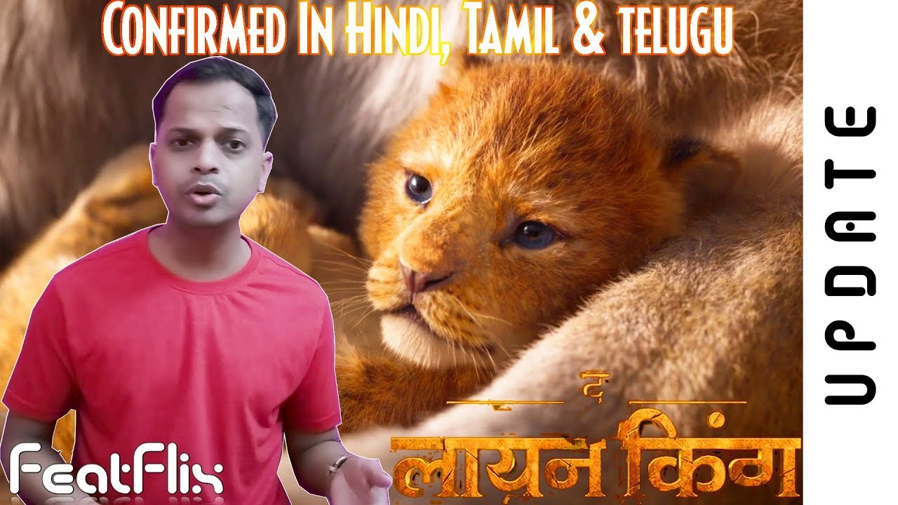 the lion king 2019 release date india