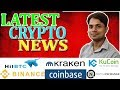 Latest International Cryptocurrency Exchange Update | Binance | HitBTC | Kraken | Coinbase | Nova