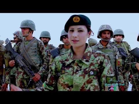 Nida afghan army song Afghani pighla