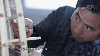 《文化十分》 20201014  CCTV综艺 - YouTube