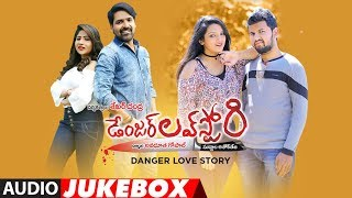 danger-love-story-full-song-jukebox-danger-love-story-songs-khayyum-gaurav-adia