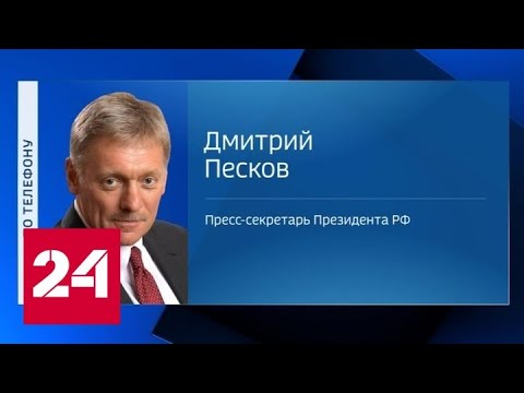 Путин обратится к гражданам в связи с коронавирусом - Россия 24