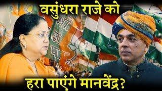 राजस्थान की झालरापाटन सीट पर आखिर किसकी होगी जीत ? INDIA NEWS VIRAL