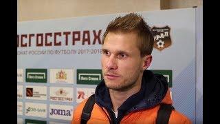 "Грегор Балажиц - о матче против ""Динамо"""