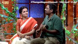 Tamil New Year Special | Thanga Magan Dhanush - Promo 3
