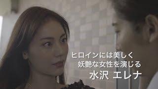 地方から東京に転勤してきた会社員の富山(染谷俊之)。 人との付き合いが苦手なため、近所付き合いのない平穏で自由な生活を考えていた。た...