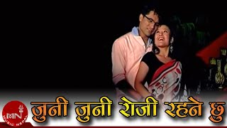 New Nepali Lok Dohori Juni juni Roji Rahane chu By Bishnu Majhi and Khuman Adhikari | Parbati Rai