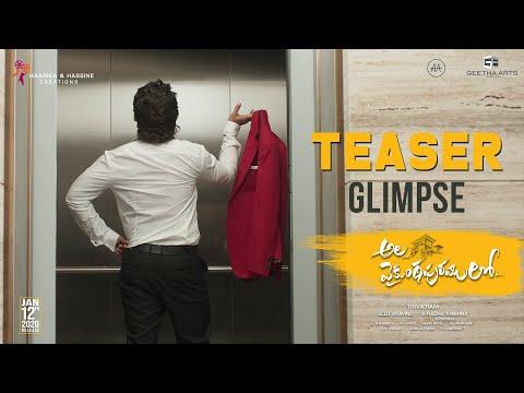 Ala Vaikunthapurramuloo - Teaser Glimpse   Allu Arjun, Pooja Hegde   Trivikram