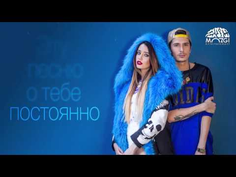 Время и Стекло   Песня 404 Lyric Video