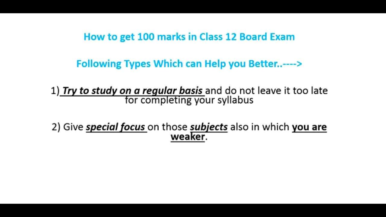 how to get good marks in board exam how to get good marks in board exam