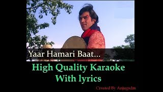 Yaar Hamari Baat Suno High Quality karaoke with lyrics
