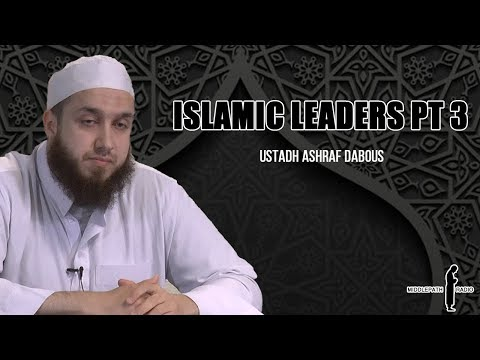 Islamic Leaders: THE LIBERATION OF PALESTINE Part 3 of 4