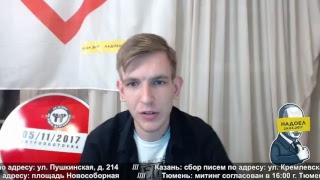 ПЛОХИЕ НОВОСТИ. 27/04/17  БУДУЩЕЕ РОССИИ. ВОЙНА???