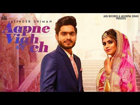 Aapne Viah Ch | Full Hd | Jatinder Dhiman | New Punjabi Songs 2020 | Jass Records