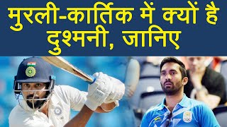 India vs South Africa 3rd Test: Dinesh Karthik and Murli Vijay are enemies, Here is why | वनइंडिया