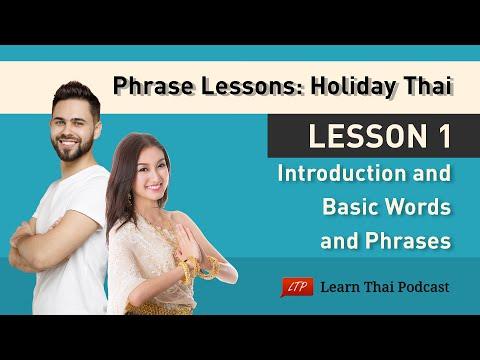 Learn Thai Language Lesson: Introduction to Thai