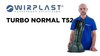 Обзор вентиляционного выхода WirPlast T52 Turbo Normal для битумной черепицы, профнастила и фальца