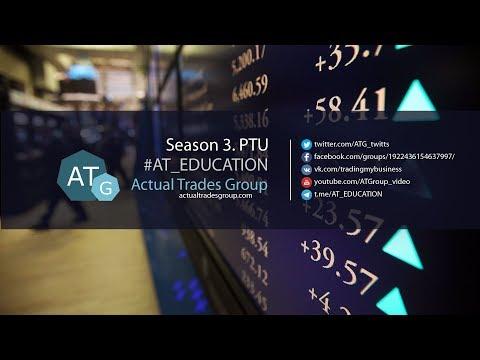 AT_EDUCATION S03E02  Обучение трейдингу с нуля NYSE NASDAQ
