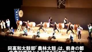 迫力!伝統の農林太鼓(青梅総合高校)【西多摩新聞掲載AR動画】