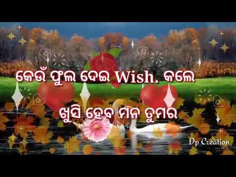 http.WWW Youtube.Odia Goodmorning.video