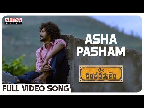 Asha Pasham Full Video Song || Care Of Kancharapalem Video Songs || Venkatesh Maha || Rana Daggubati