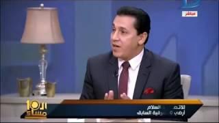 العاشرة مساء| د/ رضا عبدالسلام : مافيا التعليم تدعم مراكزالدروس الخصوصية في مصر