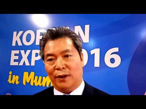 KOREA EXPO 2016
