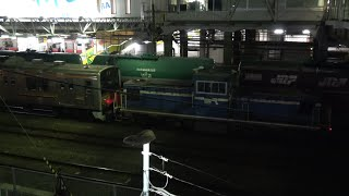 【配給輸送 蘇我回り】京葉臨海鉄道KD60-1+武蔵野線205系M21編成「ジャカルタ