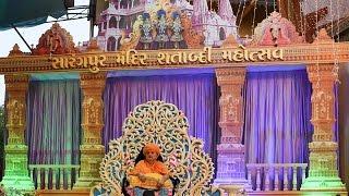 Guruhari Darshan 24 Apr 2015 - Pramukh Swami Maharaj's Vicharan