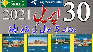 today telenor app questions  30 Apr 2021 my telenor   test your skills   #shorts   #shorts_youtube screenshot 5