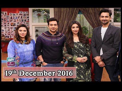 Salam Zindagi - Guest: Ali Safina & Hira tareen 19th December 2016