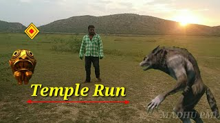 Temple Run blazing sands- In Real Life...