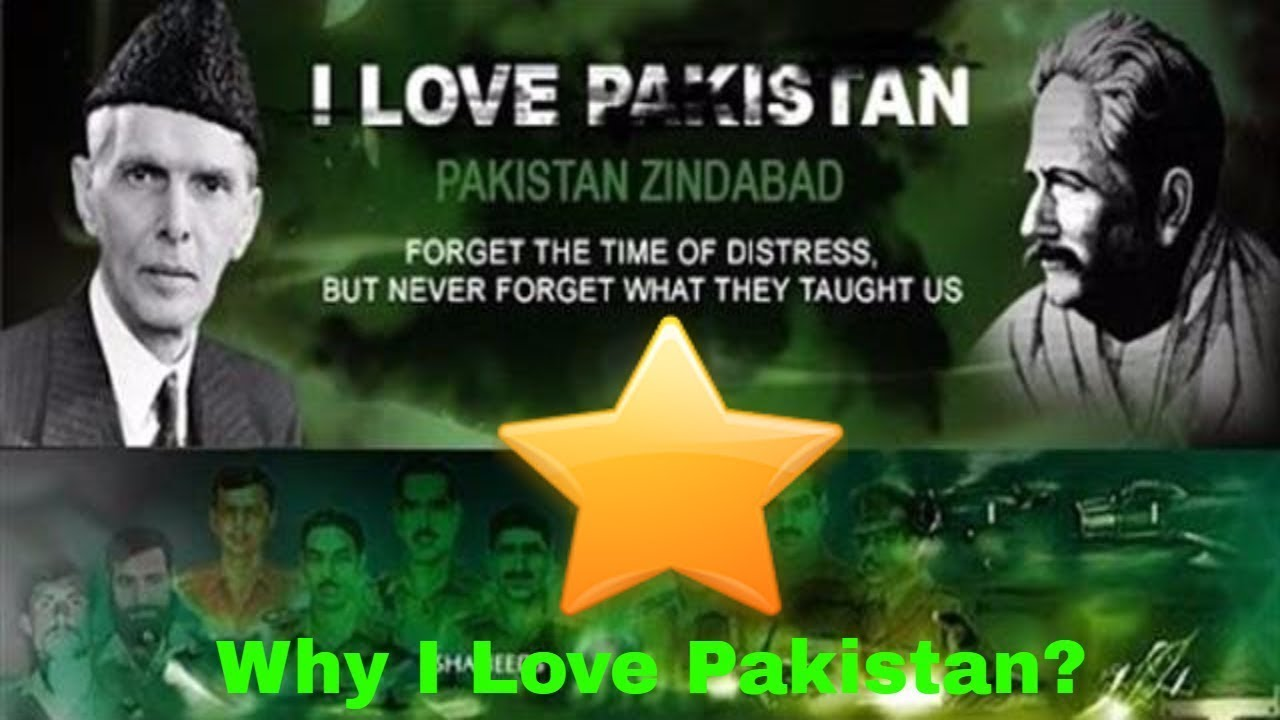 Essay Why I Love Pakistan with Quotation in English | My Country Pakistan |
