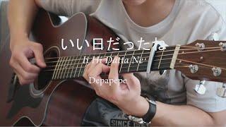 DEPAPEPE - Iihidattane Cover