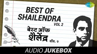 Best Of Shailendra - Vol 2 | Jukebox (HQ) | Shailendra Hit Songs