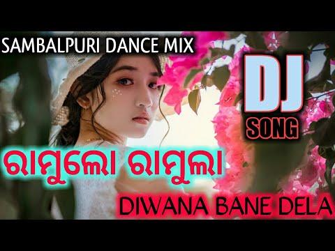 ramulo-ramula-mate-diwana-bane-dela-||-new-sambalpuri-dj-song-||-mix-by-dj-kamal,ashish-nd-biswa.