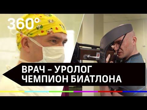 Врач стал призером Кубка России по биатлону