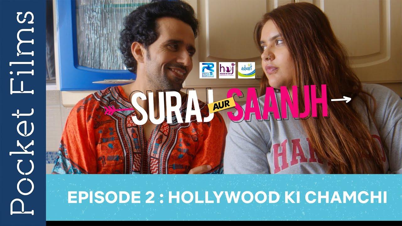 Suraj Aur Saanjh - Episode 2 - Hollywood ki Chamchi | Web Series | Comedy | Romance