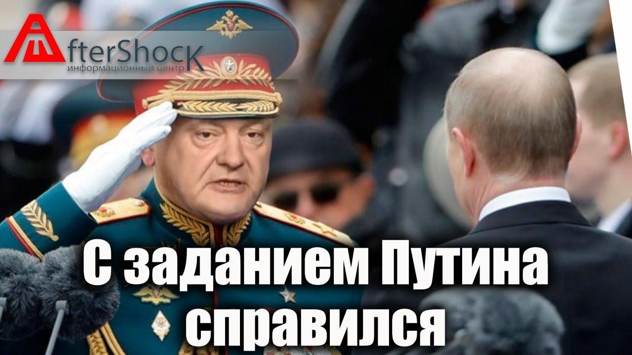 Спасибо Петру Алексеевичу за все | Самый пророссийский президент Украины | Агент Кремля