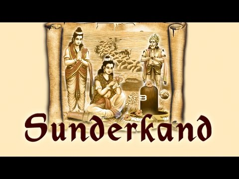 SAMPOORNA SUNDERKAND - SURESH WADKAR, ANURADHA PAUDWAL & DINESH KUMAR DUBE | Times Music Spiritual