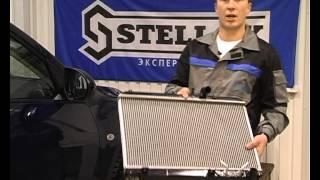 Радиатор Stellox