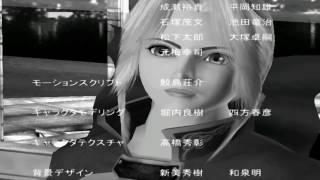 [DC] Dead or Alive 2 - Shokai Gentei Ban Ending.