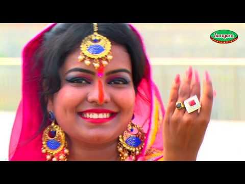 New Chhath Geet HD Video 2017 (Sanjoli Pandey ) उगिहा सुरुज देवा भोरे भोरेहो